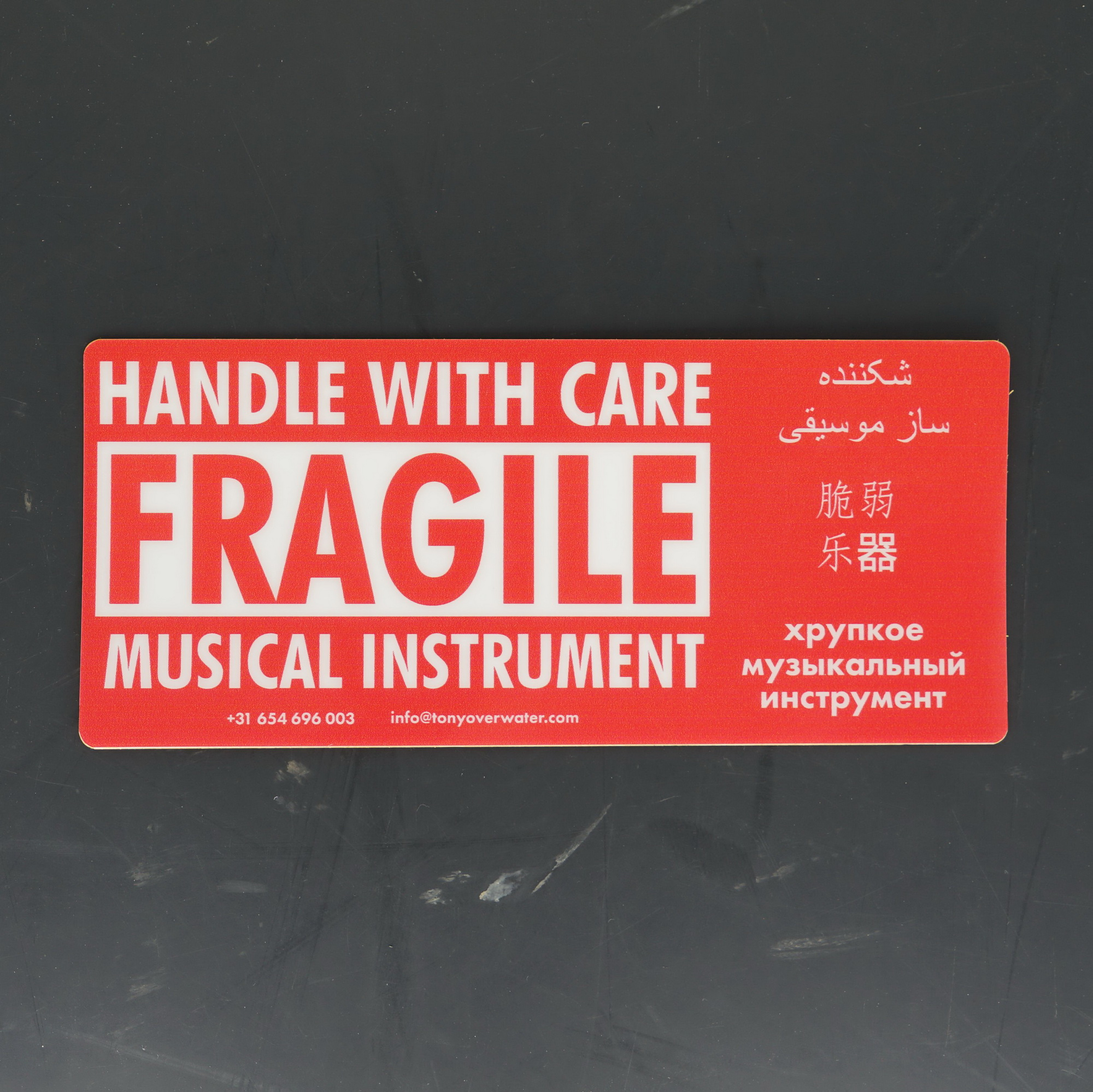 Flightcaselabels Caselabels Fragile - musical instrument